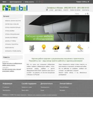 Разработка интернет-магазина и каталога лабораторной мебели