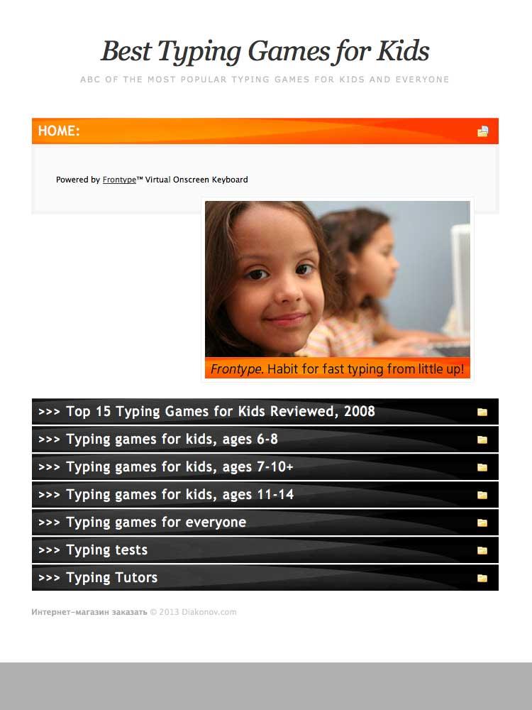 Сайт детских игр