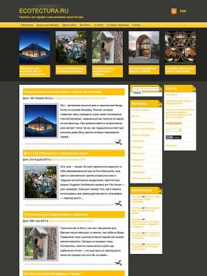 Сайт о малоэтажной архитектуре