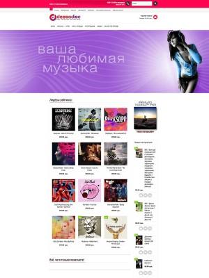 Онлайн магазин фильмов, музыки и игр